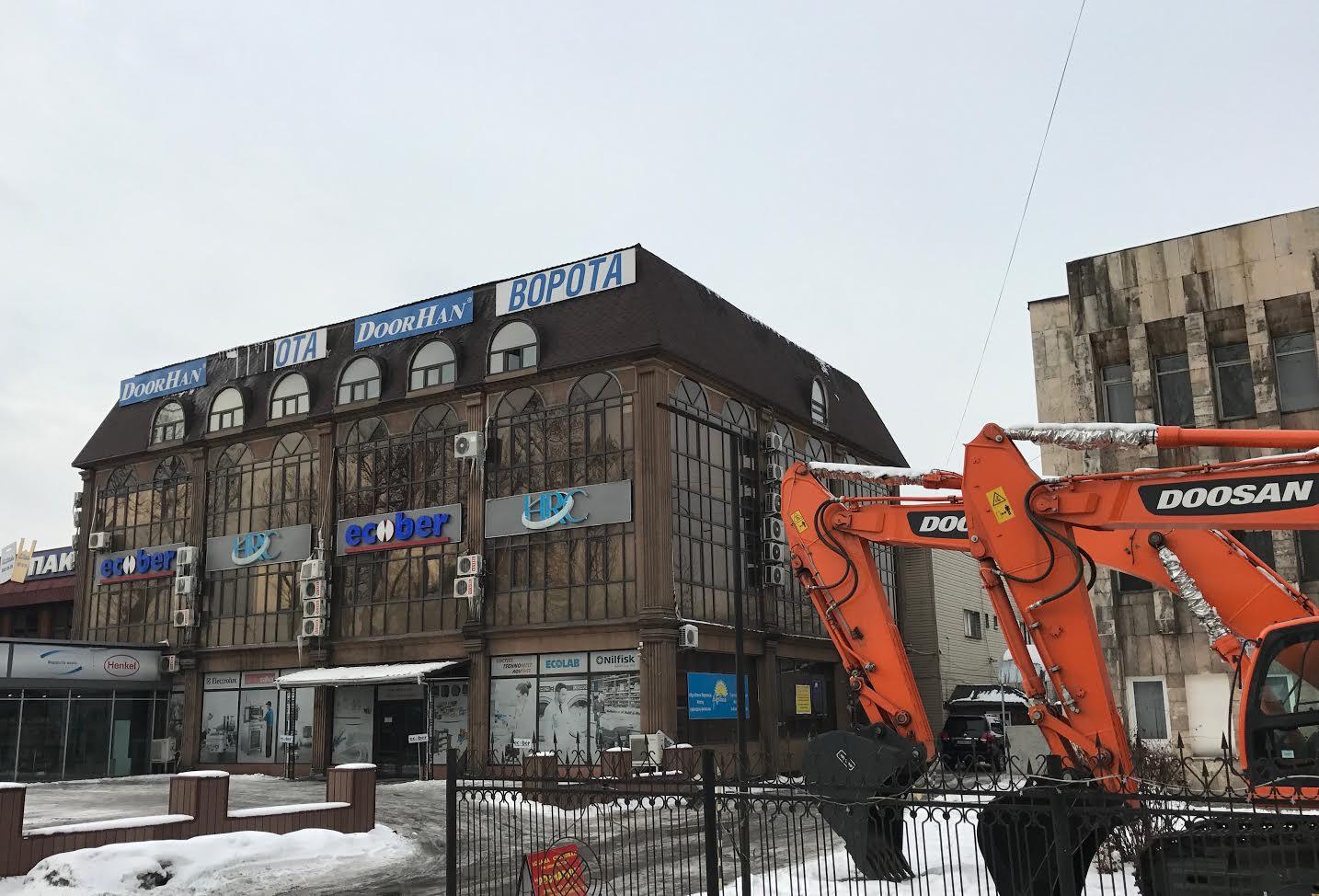 Дорхан Алматы