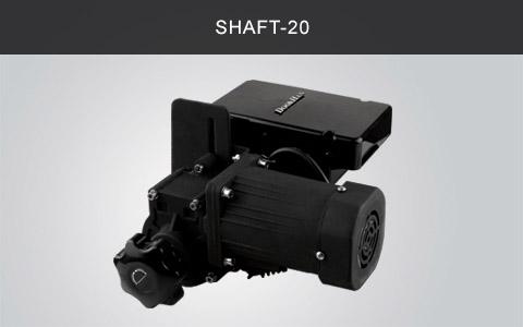 Автоматика для промышленных ворот Shaft20