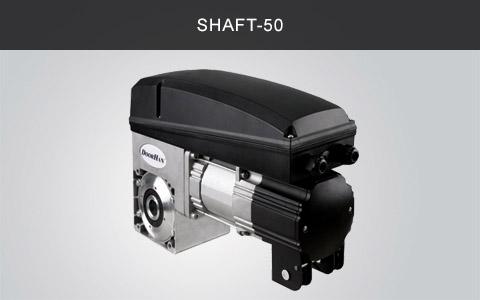 Автоматика для промышленных ворот Shaft50