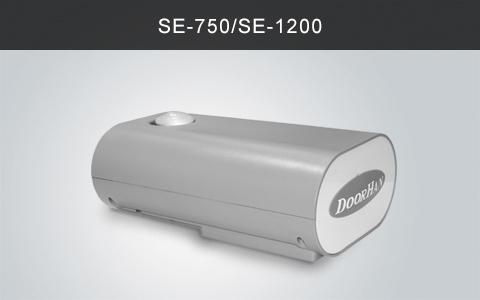 Автоматика для гаражных ворот SE-750/SE-1200