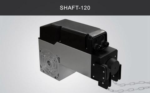 Автоматика для промышленных ворот Shaft120